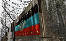 Минские договоренности: в МИД рассказали о согласовании законов для амнистии в ОРДЛО