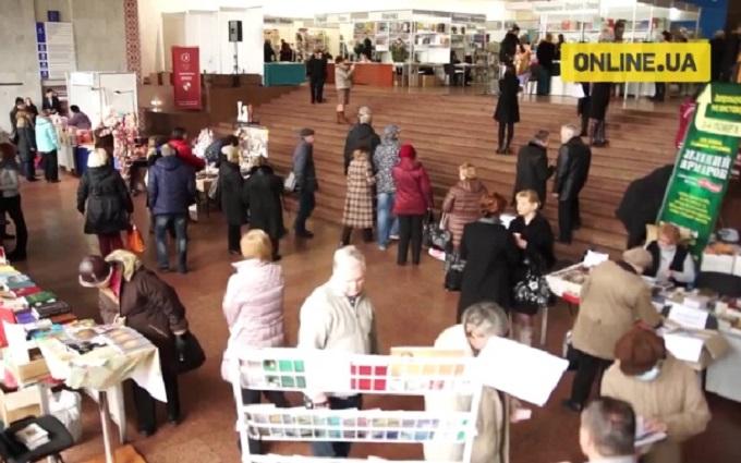 В Киеве открылась Книжная весна: опубликовано видео