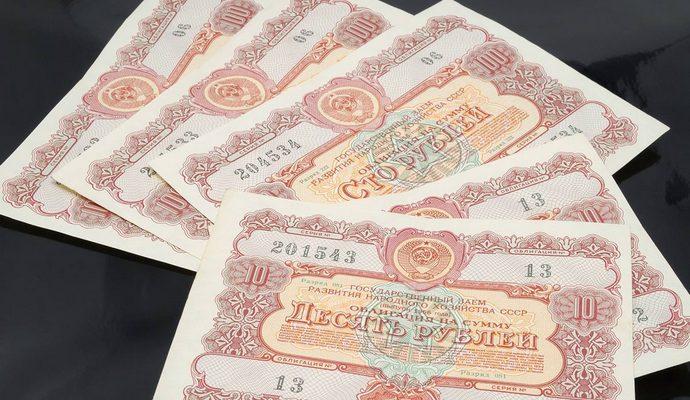 РФ просит кредит у западных стран