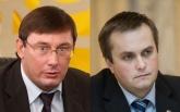 Громкий обыск в НАБУ: Луценко и Холодницкий обменялись уколами