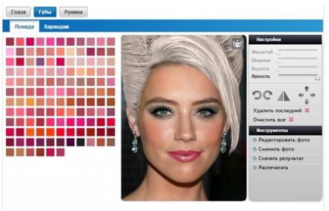 подобрать онлайн прическу по фотографии
