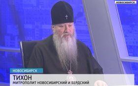 Российский священник шокировал сеть заявлениями о смерти в детской клинике