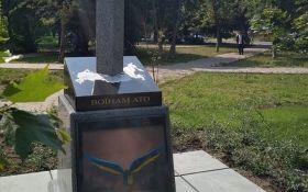 У Києві відкрили новий пам'ятник учасникам АТО: з'явилися фото і відео