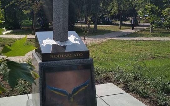 В Киеве открыли новый памятник участникам АТО: появились фото и видео
