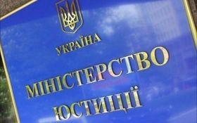 Антирейдерский закон и успехи новых проектов: Минюст отчитался о работе