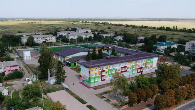 Днепропетровская ОГА строит 20 стадионов и 40 образовательно-спортивных пространств, - Юрий Голик (1)