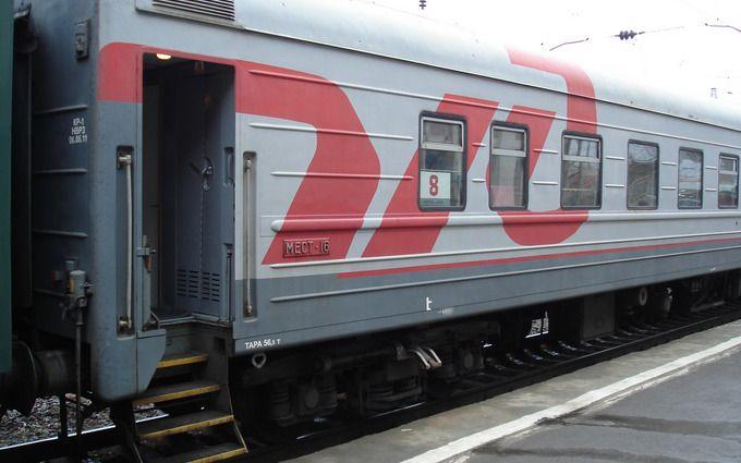 Запуск потягів Росії в обхід України: названі збитки і заходи у відповідь