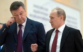 Как Янукович просил Путина ввести войска в Украину: появился нашумевший документ