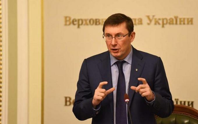 Луценко заявив про нову гучну справу: причетний колишній міністр