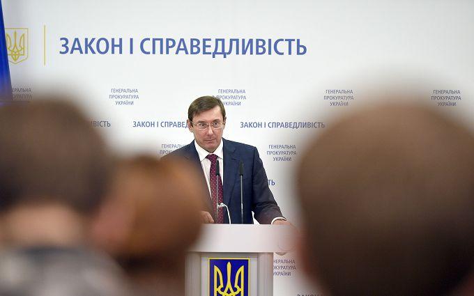 ГПУ вернула государству земель стоимостью более 5 млрд гривен - Луценко