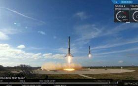 Прискорювач Falcon Heavy розбився при посадці