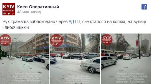 Киев накрыл мощный снегопад, на дорогах коллапс: первые яркие фото и видео (3)