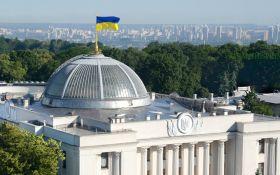 В Україні змінюють держбюджет - на що зменшать і збільшать витрати
