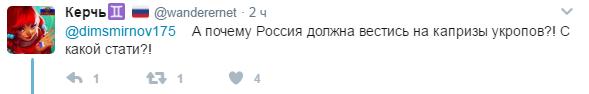 Предложение Европы для Самойловой: у Путина попытались пошутить (3)