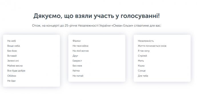 """В Одесі відгримів концерт """"Океану Ельзи"""": опубліковані фото і відео (1)"""