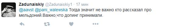 Туманна заява Путіна про хакерів і США розбурхала соцмережі (4)