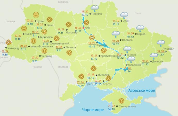 Прогноз погоды в Украине на 15 июня (1)