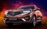 Acura представила на Пекинском автосалоне экономный автомобиль: появились фото