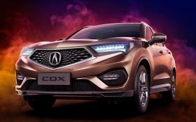 Acura представила на Пекінському автосалоні економний автомобіль: з'явились фото