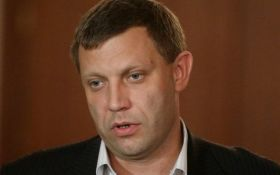 Убийство Захарченко: в РФ сообщили шокирующие подробности
