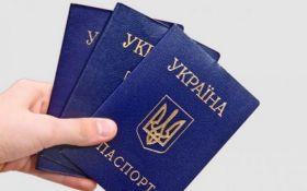 В Україні заборонили видачу внутрішніх паспортів старого зразка