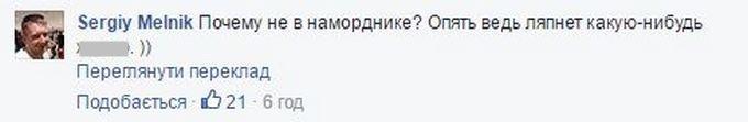 Костюмчик з дитячого ранку: соцмережі киплять через смішне фото з прем'єром Росії (8)