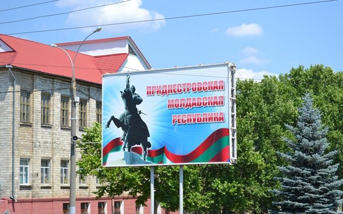 У Придністров'ї вирішили саджати тих, хто проти Росії