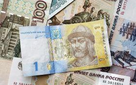 Отсутствует интерес: Московская биржа приостанавливает торги гривной