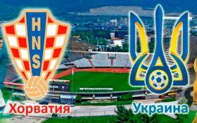 Хорватия - Украина: прогноз на матч 24 марта