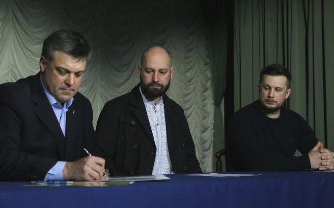 Идем против власти: три украинские партии объединились