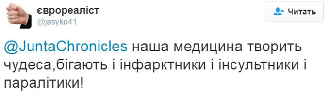 Чому ти ще в Україні: соцмережі розвеселила ситуація зі скандальним нардепом (6)