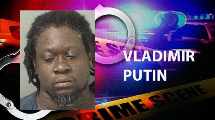 У США заарештований темношкірий Путін: опубліковано фото (1)