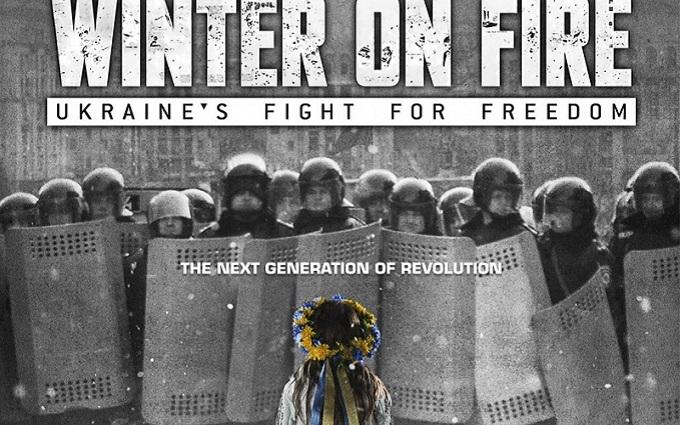 29 февраля в Украине и мире: главные новости дня (1)