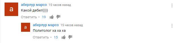 Российский пропагандист назвал дату ухода Путина: появилось видео (1)