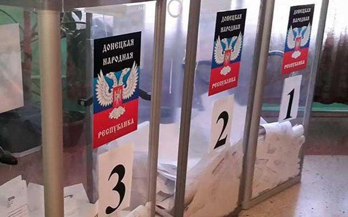 """Бойовики ДНР похвалилися дивним успіхом на """"праймеріз"""""""