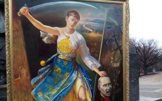 "Савченко ""отрубила"" голову Путину: появились фото и видео с акции"