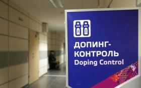 Российский поэт жестко высмеял скандал с допингом и Олимпиадой