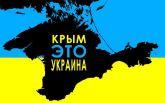 Командир из зоны АТО сделал громкое заявление о возврате Крыма: появилось видео