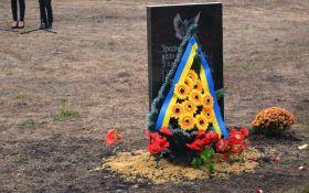 На Донбассе почтили память героев Небесной сотни: опубликовано видео