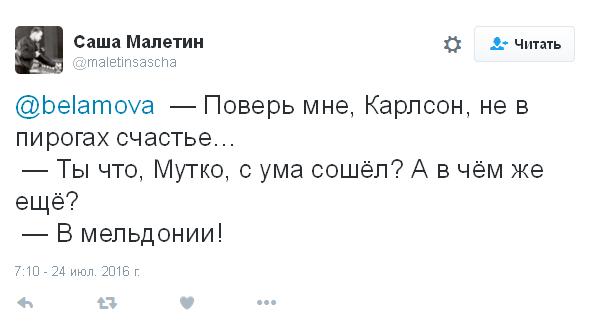 В ФСБ знову є робота: соцмережі бурхливо відреагували на рішення щодо Росії та Олімпіади (4)