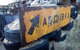 Стало известно о серьезных последствиях обстрела Авдеевки боевиками ДНР