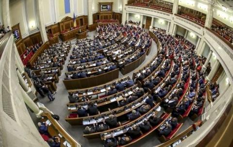 У Раду внесено проект Виборчого кодексу України