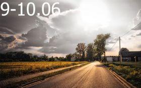 Прогноз погоды на выходные дни в Украине - 9-10 июня