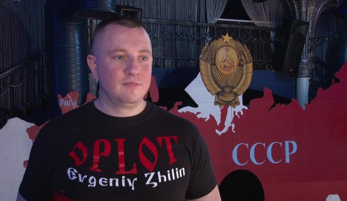 Суд заочно арестовал руководителя организации Оплот