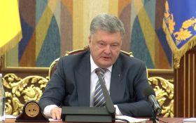 Порошенко пропонує відкрити справу проти судді, який повернув Приватбанк Коломойському
