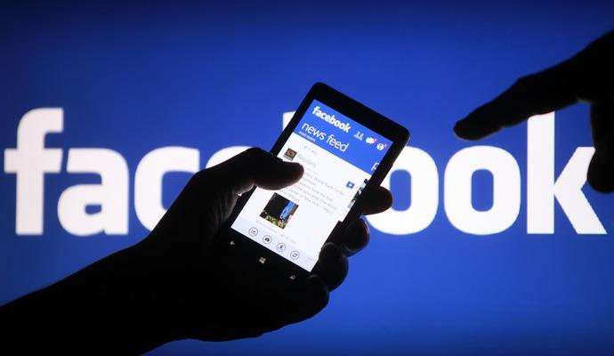 Facebook запустил новую функцию