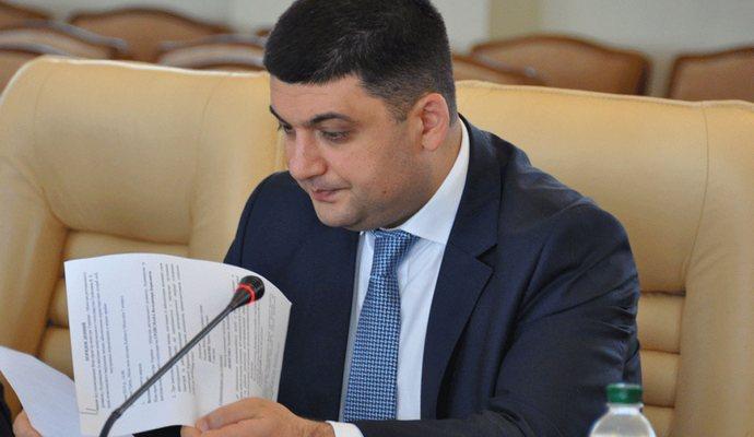 Глава ВР подписал распоряжение о мерах обеспечения открытости работы ВР