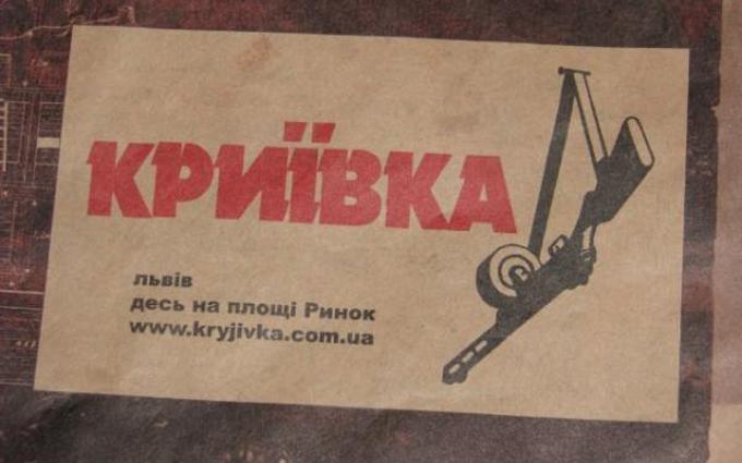 Стали известны новые подробности скандала в известном ресторане Львова