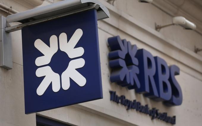 Экономия: в Великобритании Королевский банк заменит людей роботами