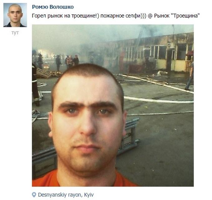 У Києві загорівся великий ринок: з'явилися фото і відео (1)